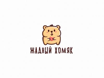 Greedy hamster logotype logo pet shop hamster food design cute animal cute animals