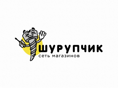 Screw character building style logo logotype screw