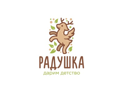 Radushka kids tree toy toy store nature eco pegasus deer logotype logo