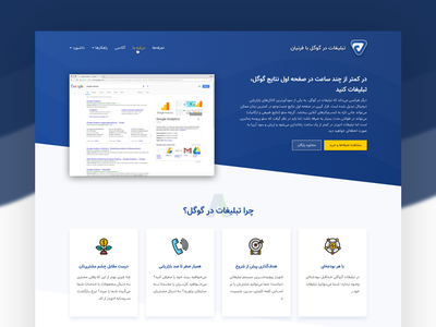 Farnian Agency Redesign agency advertisement google uplabs web ui redesign website