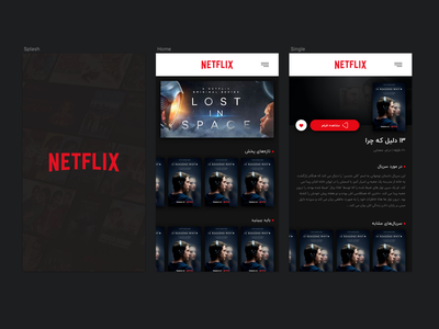 Redesign Netflix: Just for practice :) netflix ios android app redesign ui