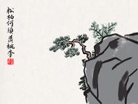 Pine trees on the rocks