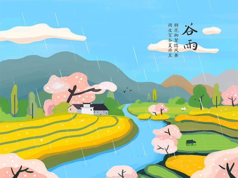 Gu Yu cow blue and yellow green skyblue sky trees river house scenery outdoor field village illustration spring rain