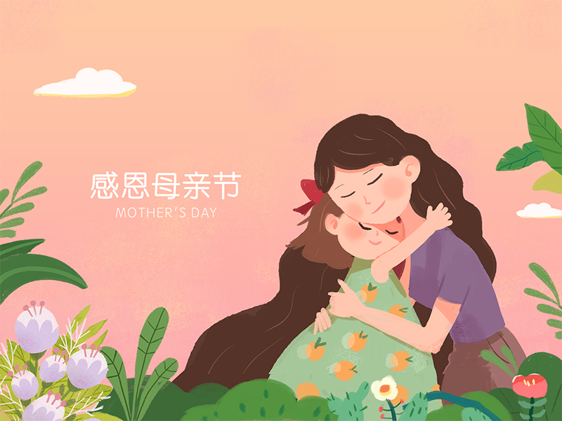 Mother's Day baby flowers love family sweet pink plant girl character hug girl 插图