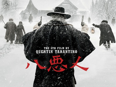 Type Design for The Hateful Eight