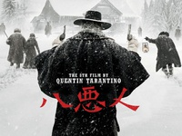 Type Design for The Hateful Eight translation movie type typedesign typeface chinese