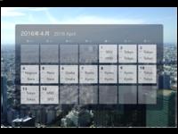 Japan 2016 Trip - Mini Itinerary