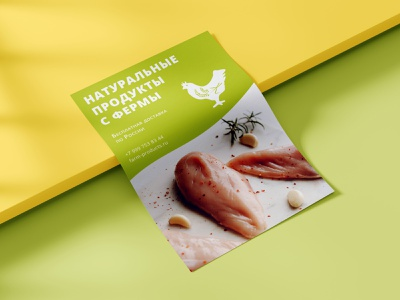 Leaflet for Farm products products farm branding advertisement add leaflet poster graphic design