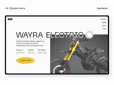 Bicycle concept web page web page concept art bicycle construction brand vector branding ux landing dribbble screen web ui design