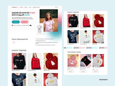 Clothing website design website structure development hoodie sweatshirt business typography landing dribbble screen web ui tilda design website concept website design website clothing design