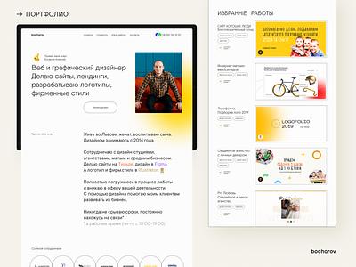 Designer portfolio webdesign web design minimalist business branding landing dribbble screen web ui design portfolio designer portfolio designer