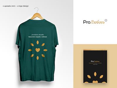 Logo Pro love badge tshirt tshirtdesign fashion design studio wedding logo design ui