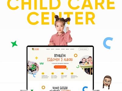 Private kindergarten kindergarten kids web design screen landing branding logo typography tilda education creative colorful