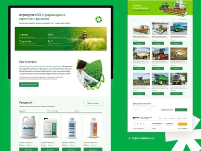 Agrogroup KVS groupon farmer green logo green agrodrones machinery plant agricultural websites website design landing dribbble screen web group agronomy agro design