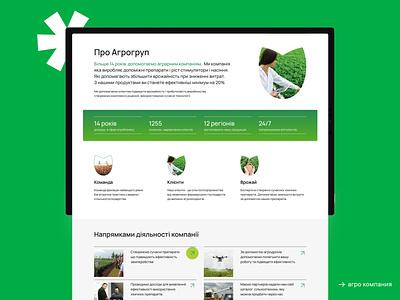 Agrogroup KVS agro agronomy web group screen dribbble landing website design websites agricultural plant machinery agrodrones green green logo farmer groupon