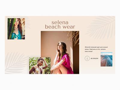 Selena Beach Wear fashion design models e commerce shop typography clothes beachwear gallery fashion branding graphic design animation ui e-commerce