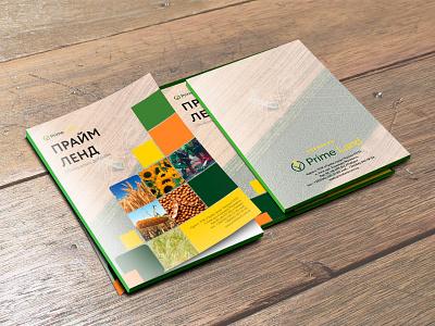 Brochure tile... graphic design design agriculture sheet a4 folder seal fertilizer brochure