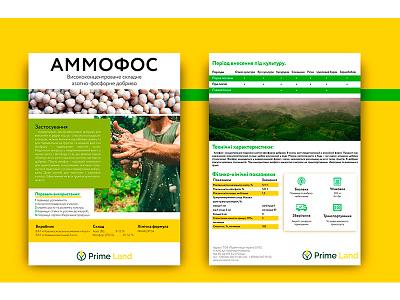 Brochure A4 village number eco nature composition brochure fertilizer seal folder agriculture design graphic design