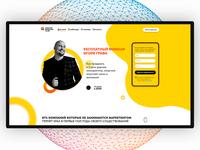 Landing Page for Speaker