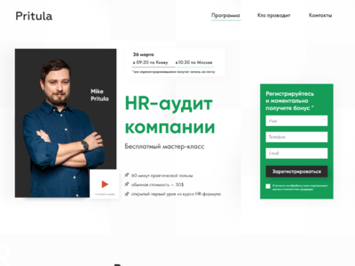 Landing page for HR . Main screen
