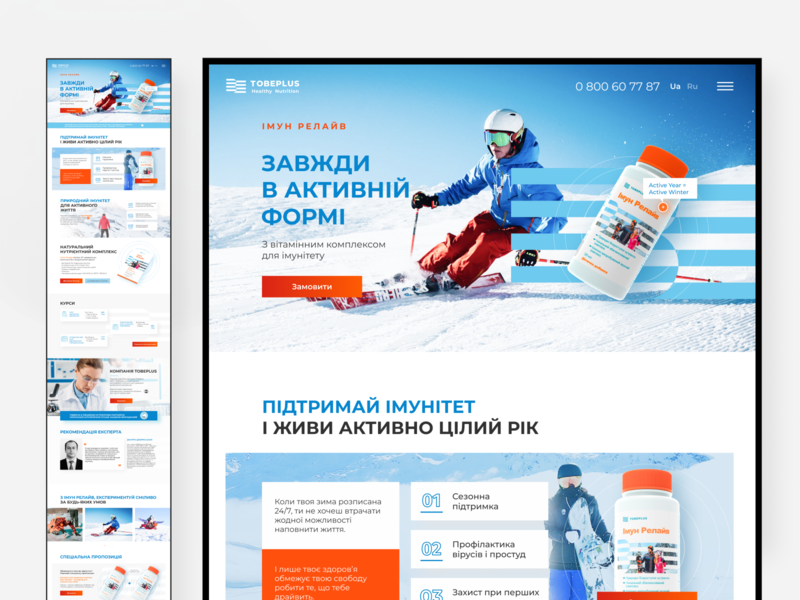 Landing Page with Vitamins