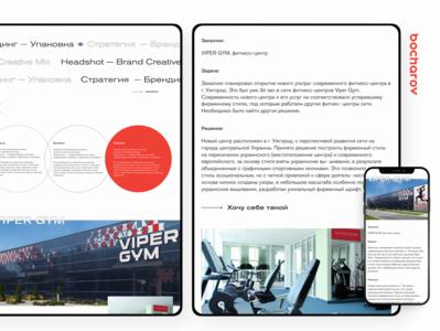 Design agency. headshot