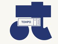 Tohpo V3 04