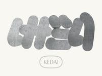 Kedai typographic mural treatment