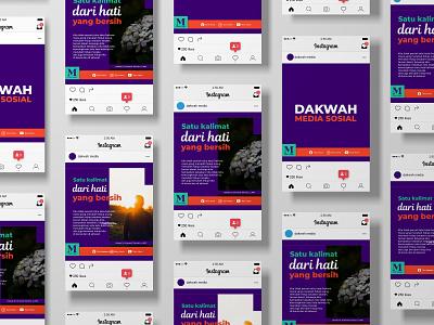 Da'wah Poster Design design story flayer design poster design