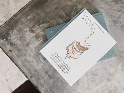 Book cover design & illustration artist phdtesis tesisdoctoral libro book scienceillustration ilustracióncientifica diseñoeditorial portada bookcover ilustración art arte graphicdesgn diseñografico illustration