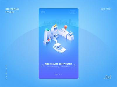 Hong Kong Mobile-MyLink-User Guide hongkong guide team design ui