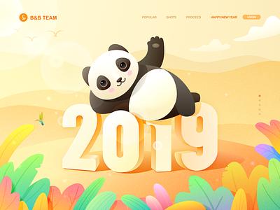 Hi 2019 sketch lovly new year 2019 panda china team design vi color illustration