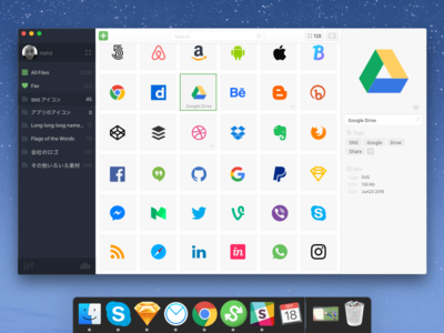 SOZAI 'Mac Application' logo material dock icon ui dark application mac