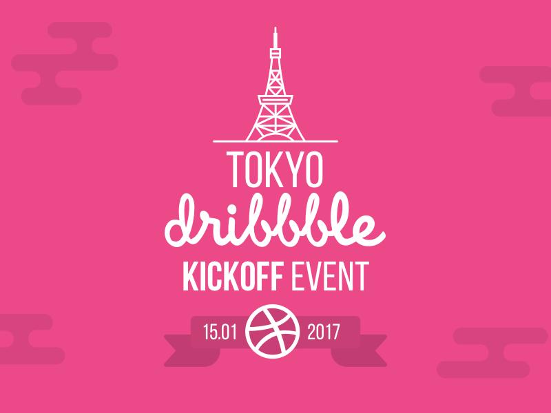 TOKYO Dribbble Meetup invitation design ui ux meetup event tokyo