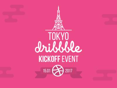 TOKYO Dribbble Meetup