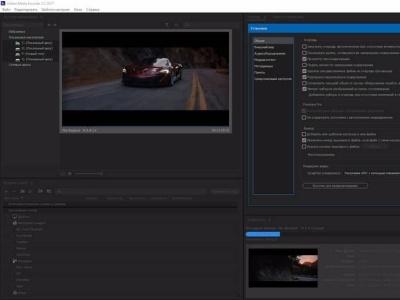 Free Download for Windows PC Adobe Media Encoder CC 2020