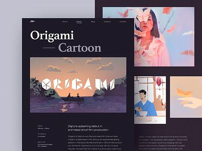 Origami Case Study case study zajno animation motion motion design illustration short movie teaser certoon altruus film after effects love emotional origami 2d japan geometric