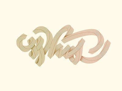 Whis line | Lettering vector illustration graphic type lettering typography