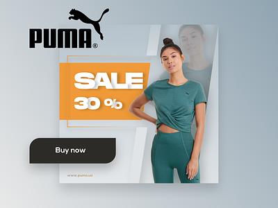Banner for Puma sale product design shoes design sale puma banner