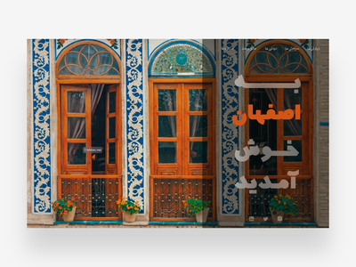 Welcome to Isfahan landing web illustration design product application ui ux