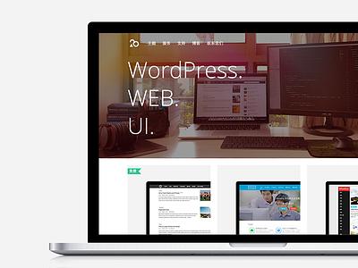 20Theme redesign 20theme wordpress web ui website