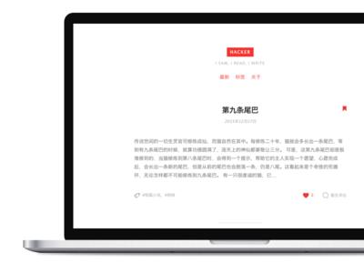 Hacker clean blog wordpress