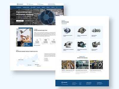 Industrial website design design ui