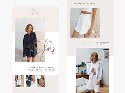 Newsletter graphic design figma design