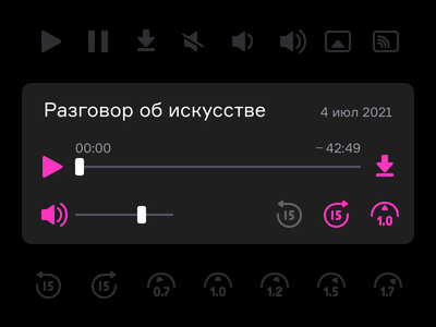 Podcast Web Player mp3 podcast player fuchsia pink icons pictograms svg html css ui web