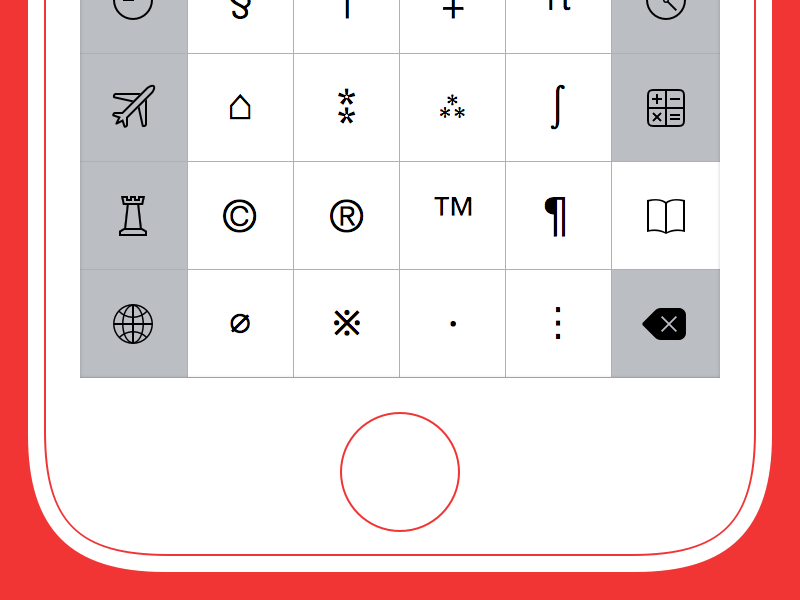 Chars Keyboard ios keys extension keyboard chars pictograms icons unicode