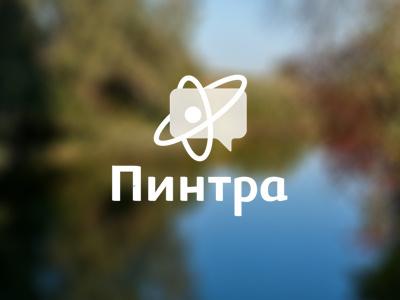Pintra Logo logo logotype lettering protvino internet-radio atom nuclear chat baloon