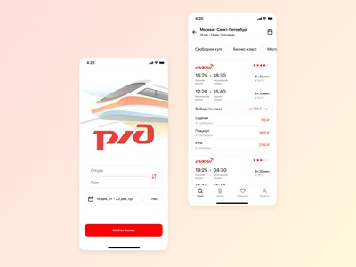 Redesign for Russian Railway App app ux ui design