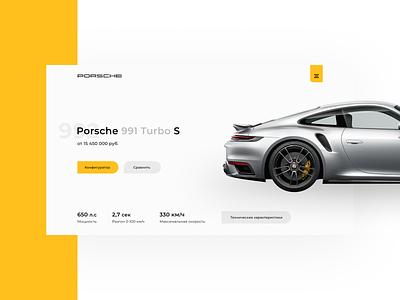 Porsche porsche 911 porsche turbo s turbo s porsche 992 porsche design ui design dailyui digital concept web design web ux ui