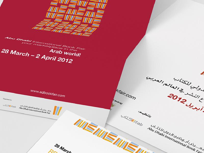 Abu Dhabi Book Fair 2012 books bookfair design logo branding brand abu dhabi